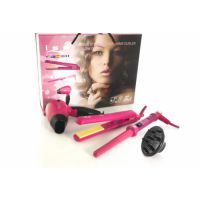 ISO Beauty full set Roze